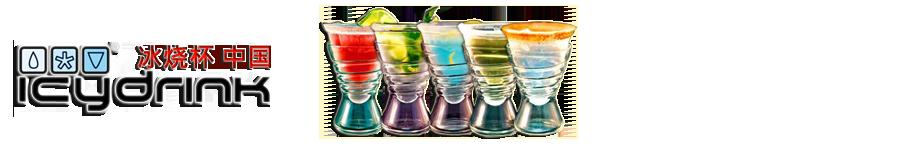Iceglass Italy
